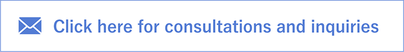 Click here for consultations and inquiries